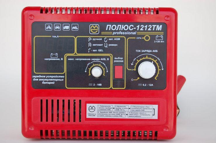 Зарядной устройство полюс 612с инструкция